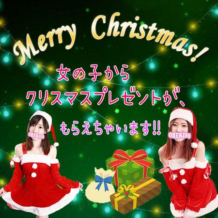クリスマスイベント開催!!!