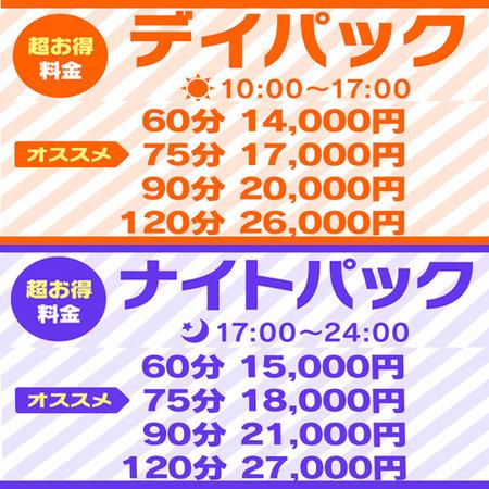 【超お得】デイパック&ナイトパック